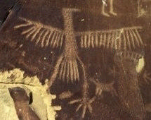 NIBIRU--Ancient-Documents-II
